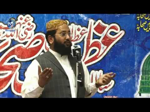 Maulana Yahya Abbasi Azmate Sahaba Conference Birmingham 2012