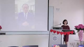 2020 학교사회복지 춘계학술대회