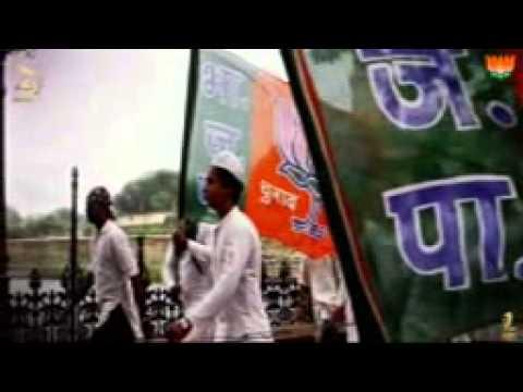 Narendra Modi Dj Mashup- Jai  Ho Song
