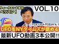 あいなつちゃんねる Vol.10 - YouTube