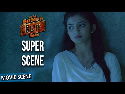 Enakku Innoru Per Irukku - Super Scene | G. V. Prakash Kumar | Anandhi