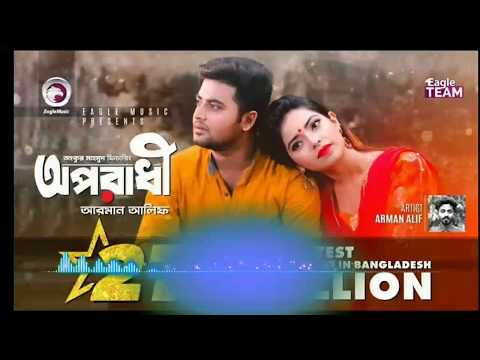 oporadhi(-oporadhi)_ankur_mahmud_feat_arman_alif_new_bangla_song_2018_full_hd~_creative_commons