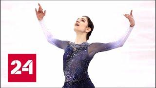 Фигуристка Медведева обновила мировой рекорд на Олимпиаде // Олимпиада-2018