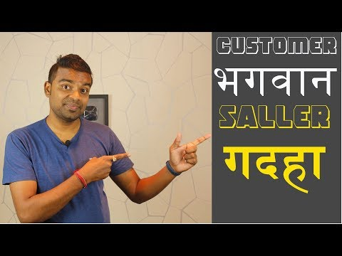 Amazon Seller Vs Own eCommerce - Customer भगवान Seller गदहा - Honest Opinion after 5 yr Experienced - 동영상