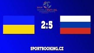 Match review | RUSSIA VS UKRAINE | ROUND 1 | World Futsal Championship 2016