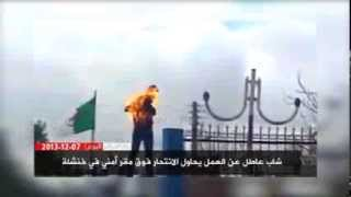 Algeria Today 07/12/2013 الجزائر اليوم