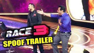 race 3 trailer spoof पर salman khan नहीं रोक पाए हंसी dus ka dum 3 launch