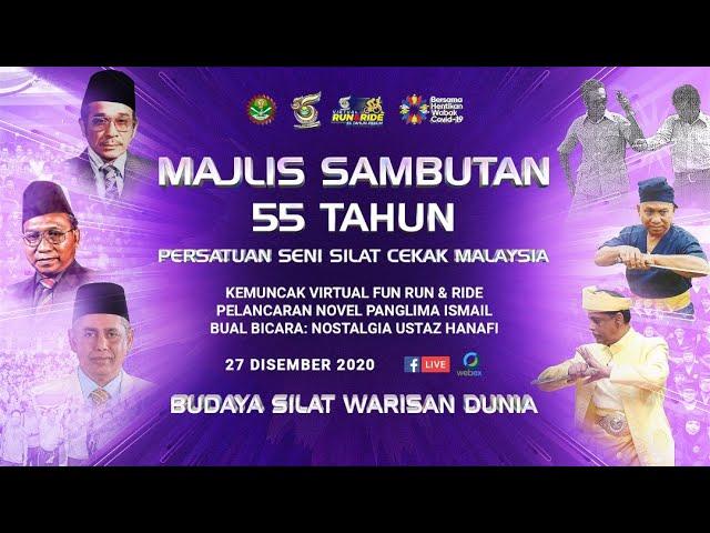 Majlis Sambutan 55 Tahun PSSCM