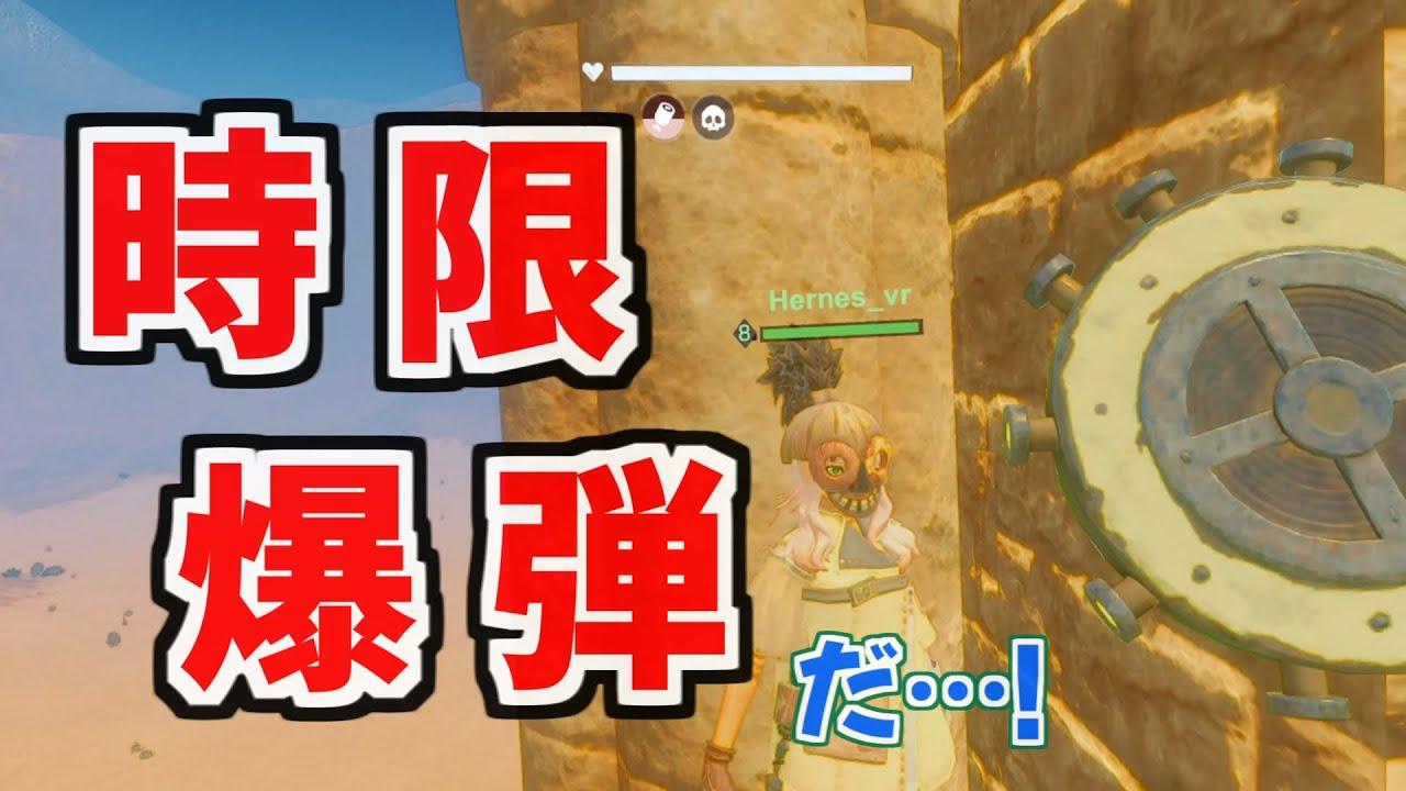 【Nostos】VRオープンワールド!広大な世界を大冒険!!
