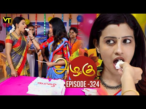 Azhagu - Tamil Serial | அழகு | Episode 324 | Sun TV Serials | 11 Dec 2018 | Revathy | Vision Time