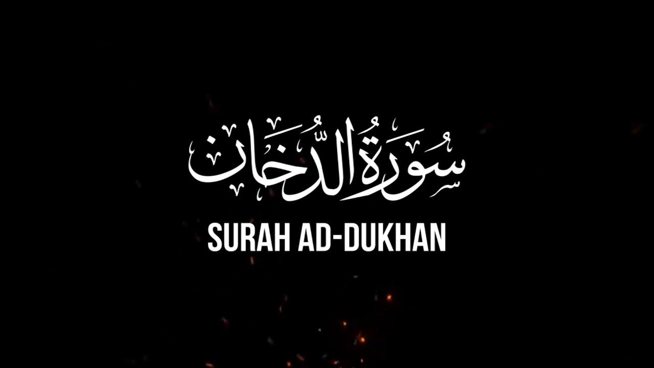 Surah Ad-Dukhan - Maher Mueaqly