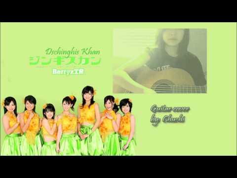 Dschinghis Khan-Berryz Koubou (Short Guitar Cover)