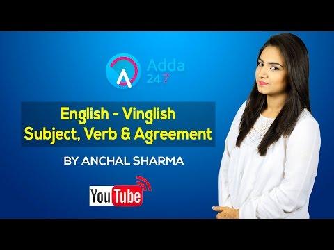 Subject Verb Agreement  | English Grammar