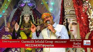 Live Jagran by Gurmukh Chughria