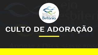 Culto Dominical (Vespertino) - 04/10/2020