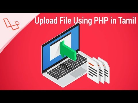How To Upload File Using PHP in Tamil