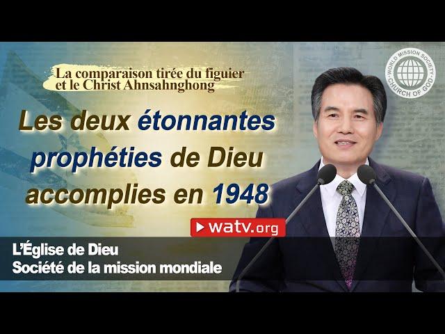 La comparaison tirée du figuier et le Christ Ahnsahnghong | Église de Dieu