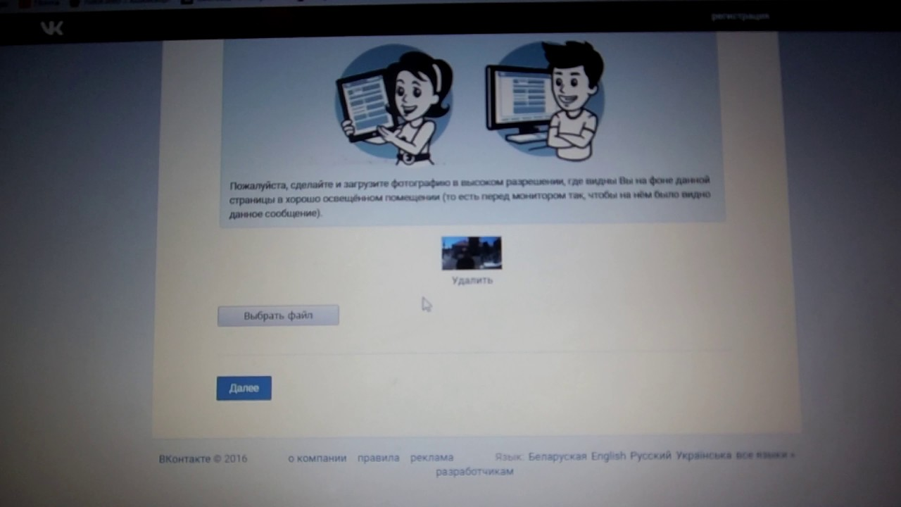 Логины и пароли от вконтакте 06032017  Логины и пароли