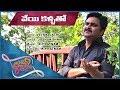 వేయి కళ్ళతో జుష్టి 2 Latest New Telugu Christian Songs 2017 Ft. Joshua Shaik , K Y Ratnam