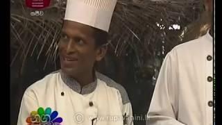 Nugasewana Iwum Pihum | Doughnuts | 2019-01-28 | Rupavahini Thumbnail