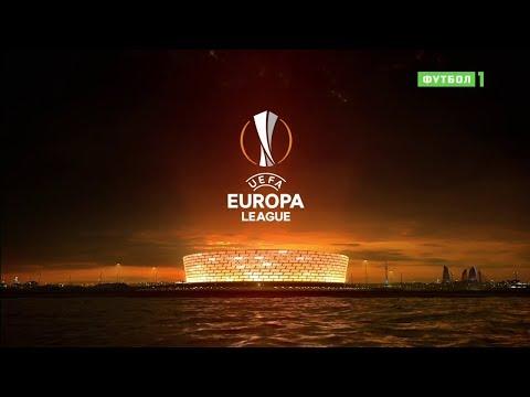 Лига Европы. Обзор матчей 1/4 финала от 11.04.2019