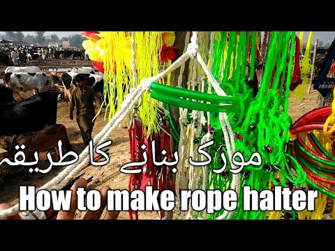 Mohraq / Mohrqi Banane Ka Tariqa | How To Make Rope Halter |