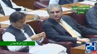 LIVE | PM Imran Khan in National Assembly | Vote on Budget