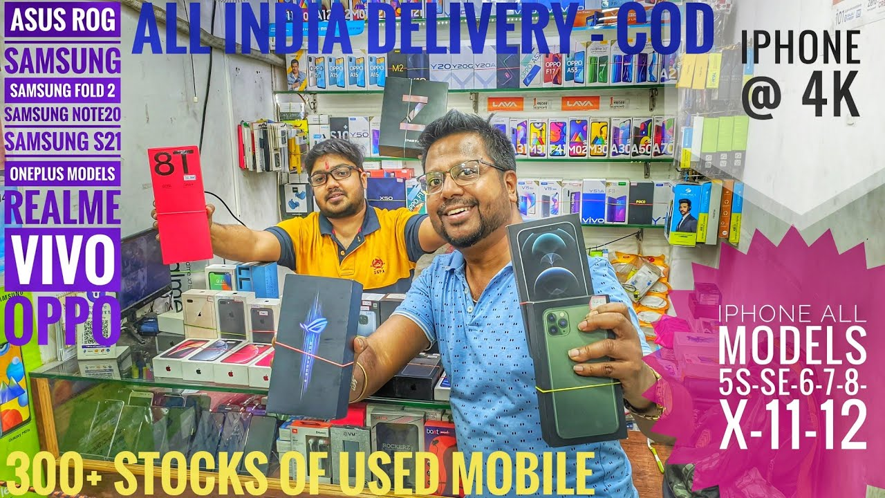 MobiQwik: One Stop Shop for Used-OpenBox-New Mobile Phone in Kolkata   iPhone 50+ Variety Stocks