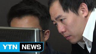 뉴질랜드 로봇의 아버지, 안호석 교수 / YTN (Yes! Top News)