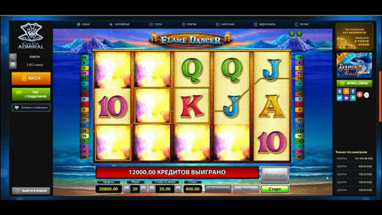 Игровые автоматы qwasar lang ru бесплатные игры игровые автоматы играть бесплатно без регистрации обезьянки