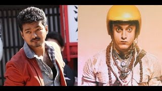 Vijay in Aamir Khan's PK remake?
