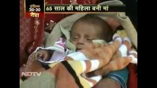 Surrogacy In India At Low Cost | we care health services(, 2013-07-02T11:38:13.000Z)