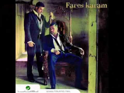 Fares Karam - Badda 3asfouriyeh / فارس كرم - بدا عصفورية