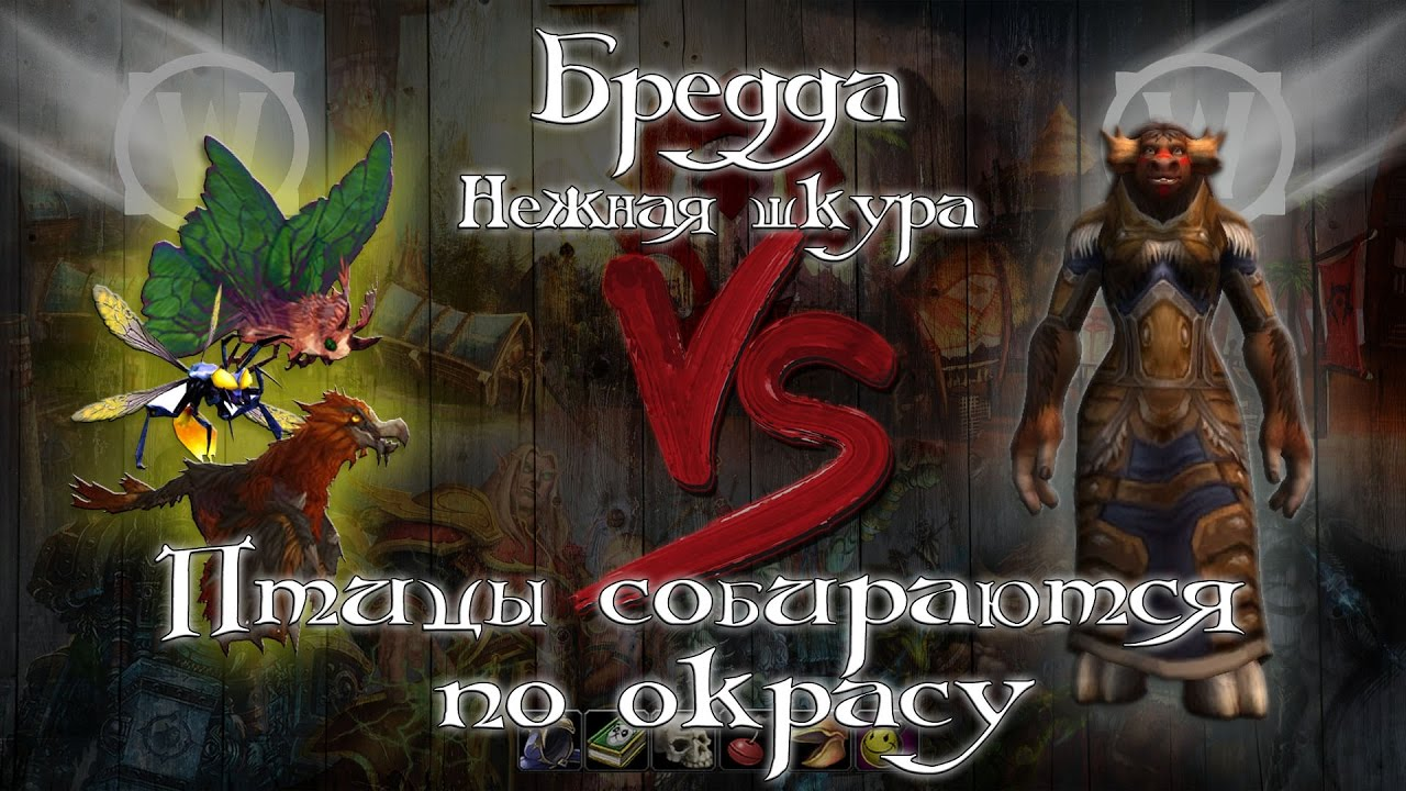 World of Warcraft  Абсурдопедия  FANDOM powered by Wikia