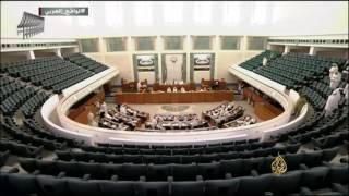 السلطتان التشريعية والتنفيذية بالكويت تتفقان على حل مجلس الأمة
