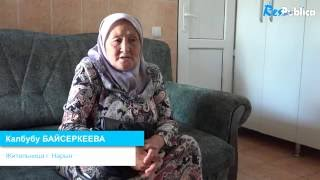 Народный репортер 09.  Гемодиализ