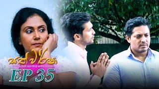 Sath Warsha   Episode 35 - (2021-06-18)   ITN Thumbnail
