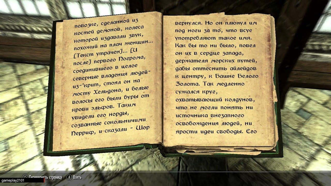 Обложка книги темный эльф все