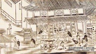 井伊直弼公生誕200年祭記念事業 「彦根の老舗再発見事業」(彦根市の委...
