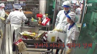 남은 시간 1시간! 사라진 소스! 멘붕의 가라아게 High School Lunch Cook-off 160615 EP.2