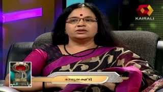 my valyamma didnt like mohanlal speaking to me bhagyalakshmi