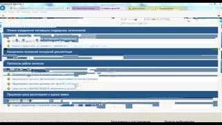 протокол вскрытия(видео содержит запись процесса формирования протокола вскрытия конвертов открытого конкурса по 44-ФЗ с..., 2014-06-17T13:06:06.000Z)