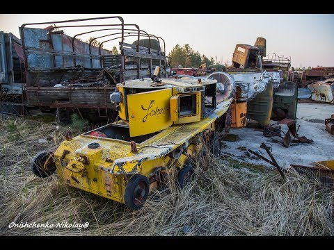 Чернобыль. Буряковка, могильник техники ЛПА /Buryakovka machinery graveyard, Chernobyl