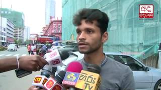 Namal Kumara arrives at CID