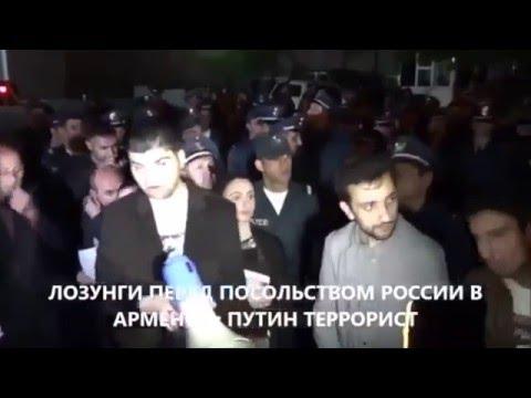 Антирусская армянская истерика, сопли и шантаж и жесткий ответ Pоссии и Израиля обиженникам армянам.