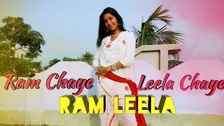 Ram Chahe Leela [Ramleela] Cover Dancing Version 2.0 || HD 720pix