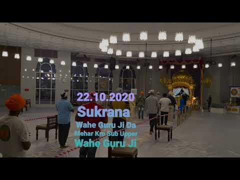 29.10.2020 Guru Nanak Darbar  DUBAI