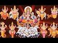Download Navagraha Mantra - Shukra Gayatri Mantra - Dr.R. Thiagarajan MP3 song and Music Video