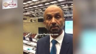 بالفيديو.. أحمد الجروان: تواجد البرلمان العربى فى مصر زاده ثقل