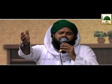 Mere Hussain Tujhe Salam Mehmood Attari